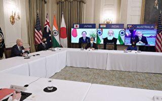 四方安全对话峰会 专家:联手制共新格局