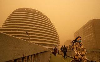 北京惊现橘色天空和蓝太阳 如末日天空