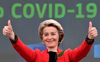 歐盟就取消疫苗專利的問題展開討論