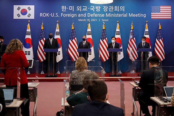 布林肯:美國在權衡對朝鮮外交和施壓選項