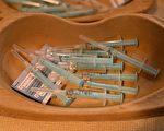 加拿大將斥資4.15億建疫苗生產廠