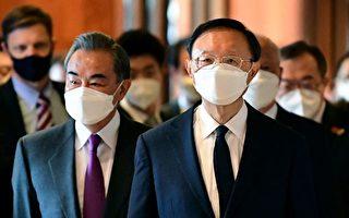 杨洁篪发飙 华邮反呛:北京领导人到底怕什么