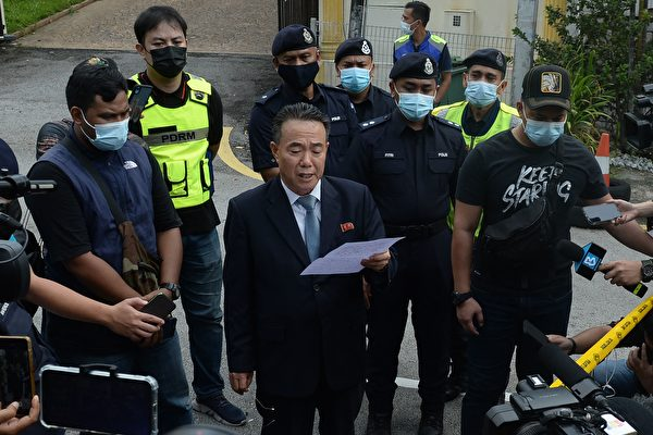 宣布斷交後 朝鮮外交官離開馬來西亞