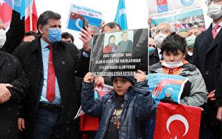 戰狼外交惹怒土耳其 中共大使被傳召推特遭洗版