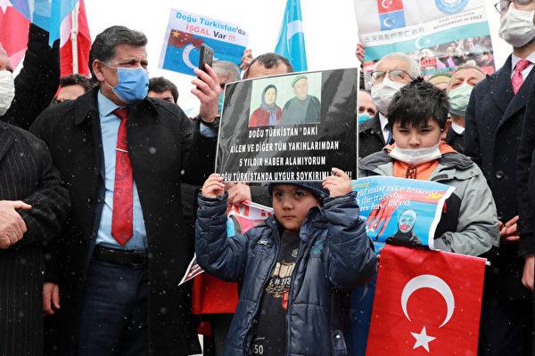 王毅出访土耳其 当地维吾尔人抗议