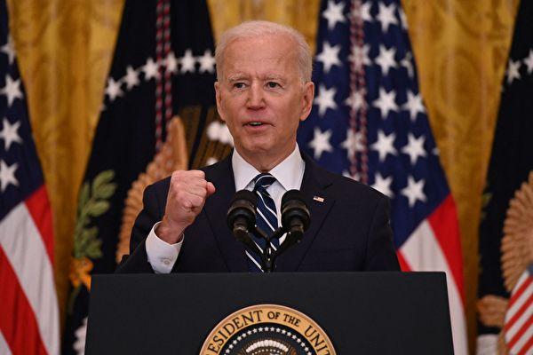 白宮宣布新措施打擊針對亞裔暴力