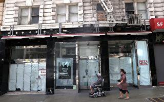 旧金山预算盈余1.25亿 主要补助受疫情冲击产业