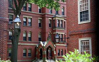 哈佛等校秋季全面恢復在校課程