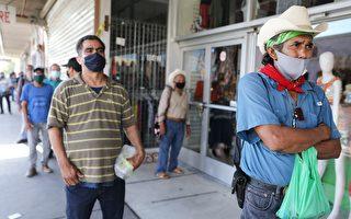 美初領失業金人數降至68.4萬 為疫情以來最低