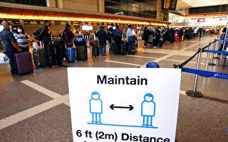 春假期間機場客流創新紀錄