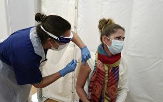 阿斯利康疫苗与血栓有关联 55岁以下妇女风险大