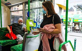 維州老人三月可免費乘公共交通