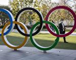 日本東京奧運會 海外觀眾被禁止入境觀看