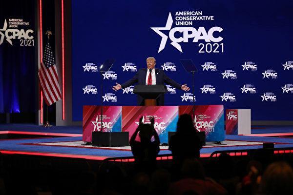 【横河观点】川普谈愿景 共和党如何夺两院白宫