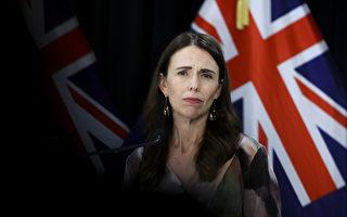 纽总理退出例行媒体采访日程遭反对党批评