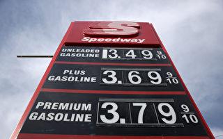 美最大燃油管道遭駭 對油價和物流有何影響