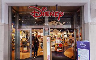 组图:迪士尼宣布将至少关闭北美60间商店