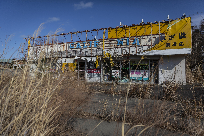 組圖:日本311大地震十年後 福島現況