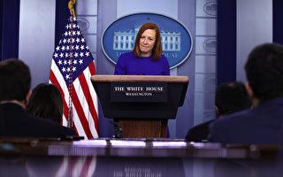 高层会谈 白宫:美将提中共领导人行为问题