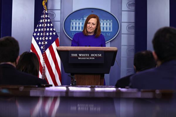 高層會談 白宮:美將提中共領導人行為問題
