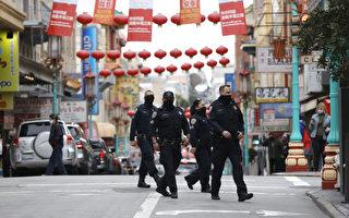 舊金山擴大安全計畫 遏止針對亞裔暴力