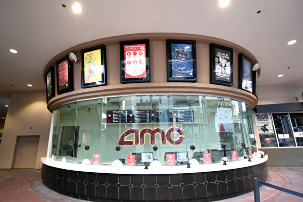 AMC宣布22日前开放加州52间影院