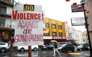 旧金山警方逮捕 周一连环袭击亚裔的嫌犯