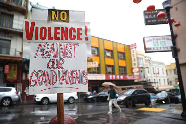 舊金山警方逮捕 週一連環襲擊亞裔的嫌犯