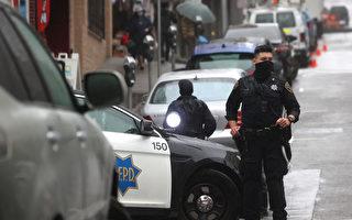 舊金山華裔老兵遭襲擊 一嫌疑人被捕