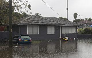 水灾险年费高达3万 买房建屋当心泛洪区