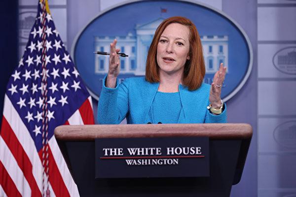 白宫:美中会谈后 美正评估应对中共下步措施