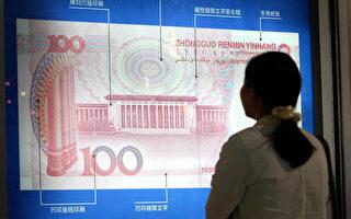 调查:人民币空仓处于近一年高位