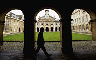 報告警告:英國大學依賴中國會帶來風險