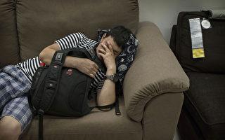 報告:中國逾三億人存在睡眠障礙