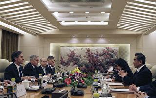 """杨威:中共称美国""""不可信""""为何着急和谈"""