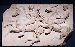 歐盟稱埃爾金石雕歸希臘