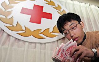 """河南学生""""被迫""""捐压岁钱 主导者源自团中央"""
