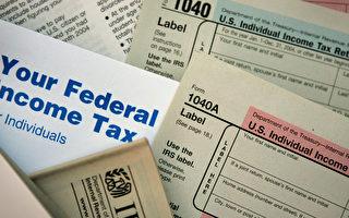 美国税局延长个人报税期 民众了解免罚款