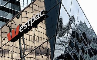 Westpac银行考虑出售新西兰业务
