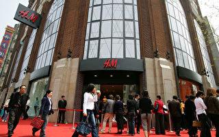 中共抵制声中 耐克鞋被秒抢 H&M店内排队