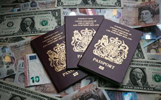 哪國護照最便於出行 新調查給出新維度