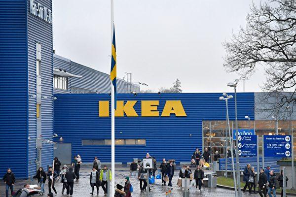"""回收家具 宜家瑞典所有门市加设""""循环商店"""""""