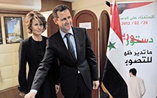 叙利亚第一夫人被调查 或失去英国国籍