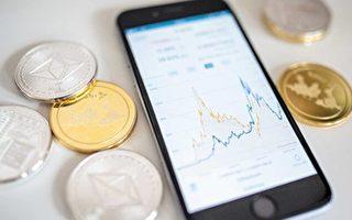 【名家专栏】央行数字货币的多重危险