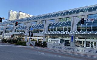 聖地亞哥會議中心成非法移民兒童收容所