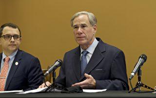 德州州長簽法案 禁止對檢測出心跳後胎兒墮胎