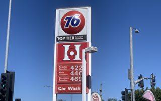 洛杉磯油價持續上漲 創14個月新高