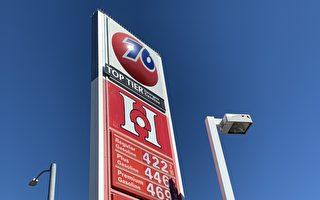 洛县油价再创新高 接近4美元一加仑