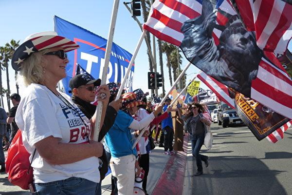 加州民眾舉辦世界自由日集會 籲爭取自由權利