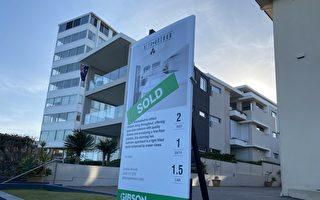 公寓价格疲软 悉尼墨尔本买家背上负资产
